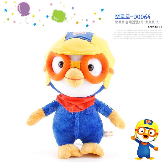 韩国玩具包装设计